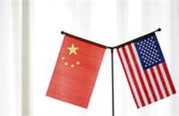MOC: The U.S. is launching a global trade war
