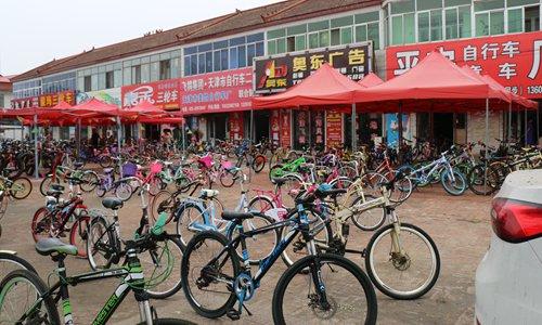 A street of Wangqingtuo lined with bicycle shops. (Photo: Zhang Dan/GT)