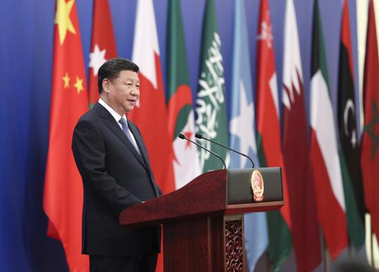 President Xi Jinping addresses Arab leaders, diplomats and delegates attending the China-Arab States Cooperation Forum in Beijing's Great Hall of the People on Tuesday. (Photo/Xinhua)