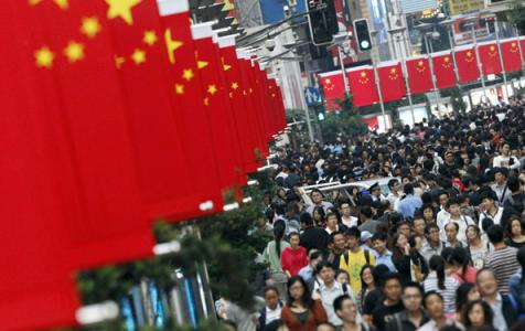 China's resident income up 6.6 pct in H1