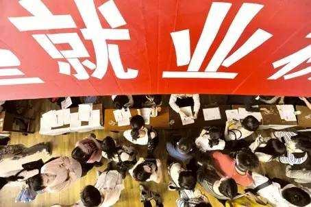 China sees steady employment in June