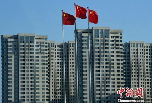 China's property development investment up 9.7 pct in H1