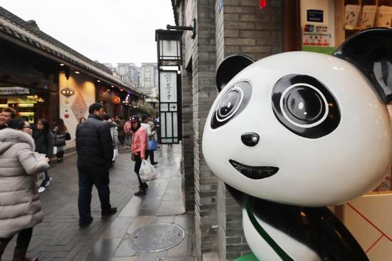 Chengdu set to burnish its panda capital brand