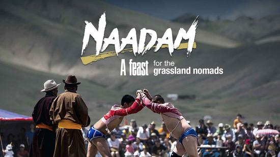 The Naadam Festival: A feast for the grassland nomads