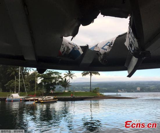 Lava flies through roof of Hawaii tour boat, injuring 23