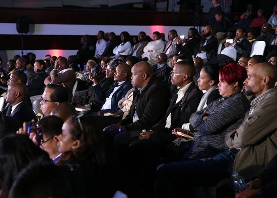 The third in a series of talks organized by China Daily was held at the Gallagher Convention Center in Johannesburg, South Africa, on Tuesday. (Photo/China Daily)