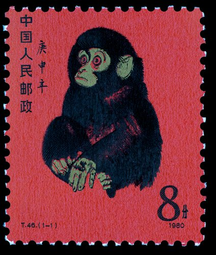 The first Chinese zodiac stamp - a monkey stamp issued in 1980. (Photo/Courtesy of Stamp Issue Bureau)