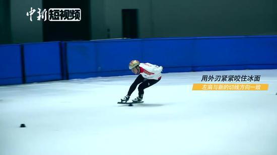 Gold medalist gives textbook example of curve skating