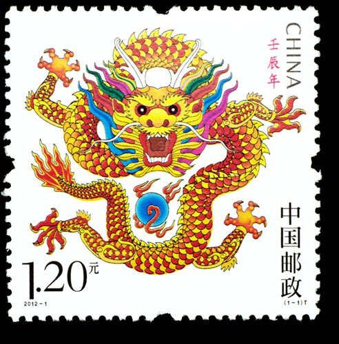 The classic dragon stamp issued in 2012 Photo: Courtesy of Stamp Issue Bureau. (Photo/Courtesy of Stamp Issue Bureau)