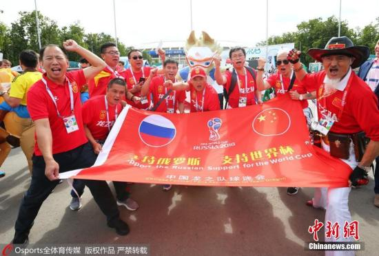 Chinese fans spend $798,800 during World Cup in Russia