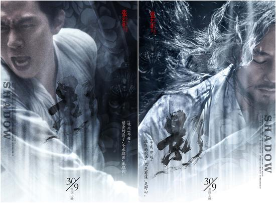 Zhang Yimou's new epic to dominate national holiday