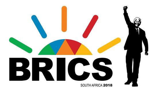 Logo of the 2018 BRICS Summit