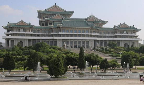 DPRK's Grand People's Study House