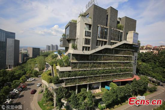 Chongqing's 'vertical forest' building can breathe naturally