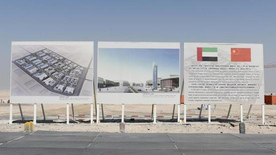 China-UAE Ties: A friendship lasting thousands of years