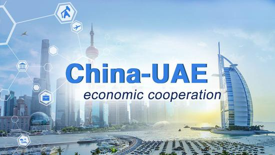 China and the UAE enjoy economic and trade cooperation