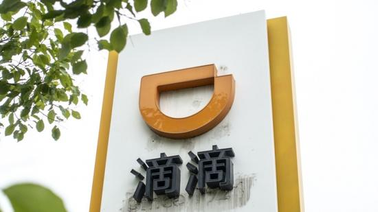 DiDi, SoftBank set up JV in Japan to offer taxi-hailing services