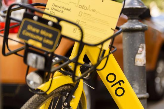 Ofo reins in its global ambitions