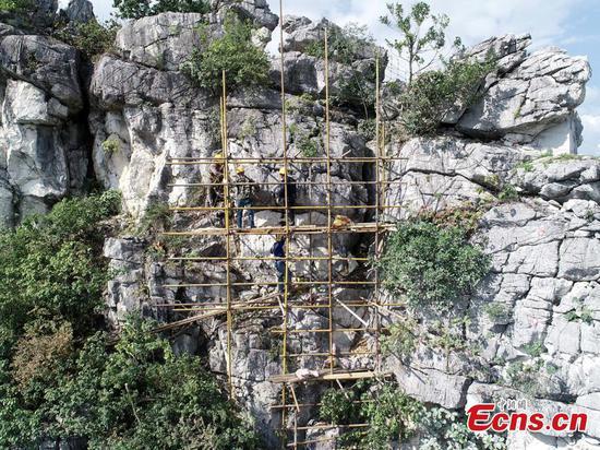 'Karst' city Liuzhou minimizes landslide risks