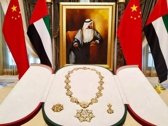 Order of Zayed, the honor Chinese President Xi Jinping received from the UAE /CCTV Photo