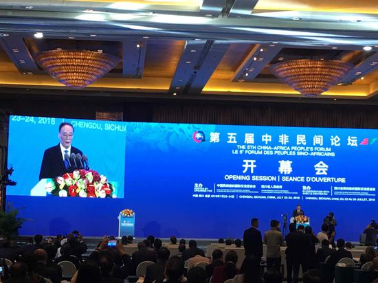 Chinese Vice President Wang Qishan delivers a keynote speech during the opening ceremony of the forum. /CGTN Photo