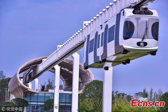 Chengdu launches panda-like 'sky train'