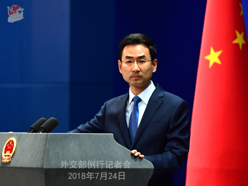 Foreign Ministry spokesperson Geng Shuang. (Photo/fmprc.gov.cn)