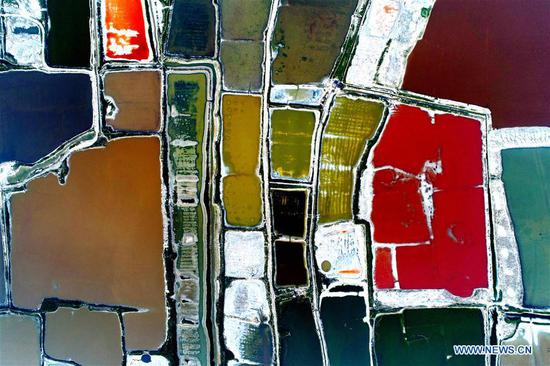Colorful Salt Lake in Yuncheng City, Shanxi