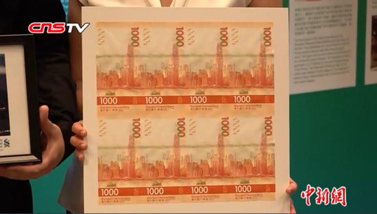 The Hong Kong Monetary Authority (HKMA) unveils new bills on July 24, 2018. (Photo/Screenshot from CNS TV)