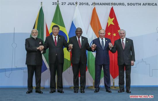 BRICS leaders pledge to strengthen multilateral trading system