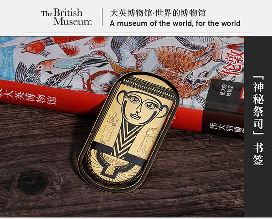 British Museum souvenirs a smash hit on Tmall