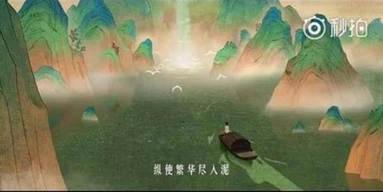 Classic Chinese paintings inspire youth to create music