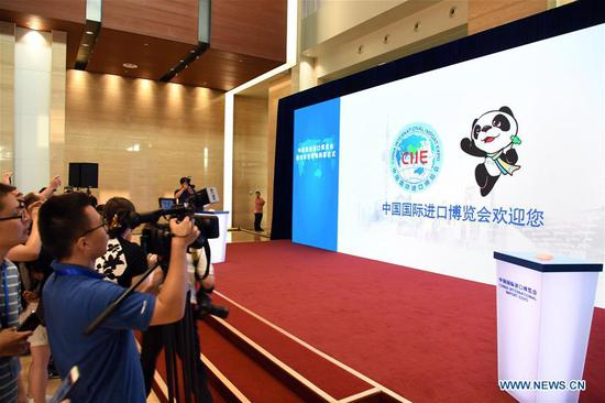 China unveils mascot for first import expo