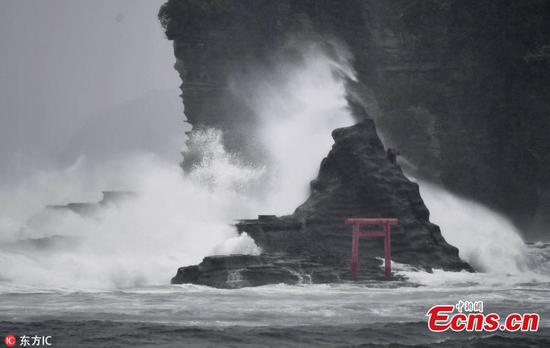 Typhoon Jongdari hits Japan