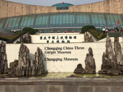Three Gorges museum collects historical objects from public