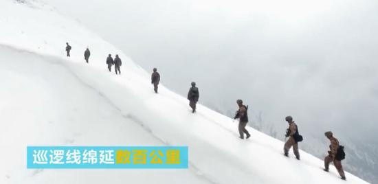 Watchmen at China-Myanmar border