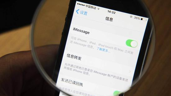 When is the end of iMessage spam in China?