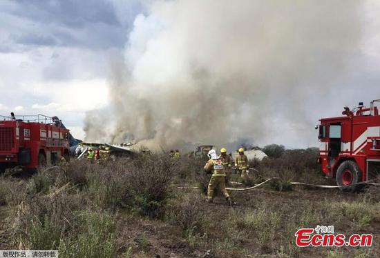 No deaths reported in Mexican airliner accident