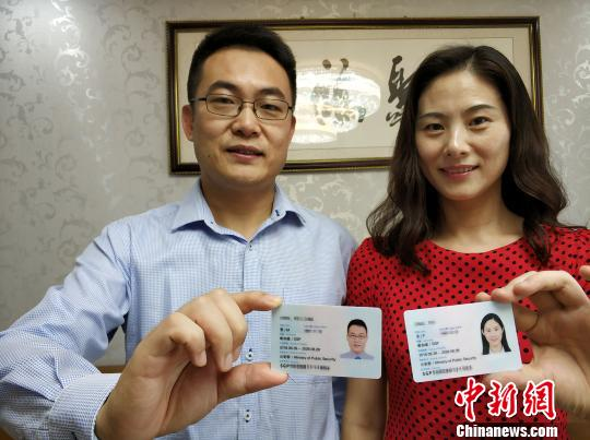 Singaporean couple gets Chinese 'green card' in Chongqing