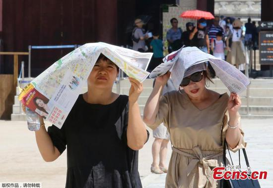 Seoul logs highest-ever temperature of 38.8 C since 1907