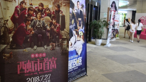 Chinese box office in July hits all-time high