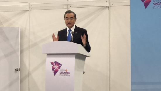 Wang Yi: Tariffs will not resolve U.S. 'trade imbalance'