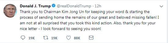 Trump tweeted on. Aug 2, saying that he received a letter from DPRK top leader Kim Jung-un. (Screenshot photo)