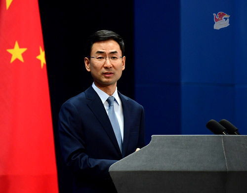 Foreign Ministry spokesman Geng Shuang speaks at a news conference in Beijing on August 3, 2018. (Photo/fmprc.gov.cn)