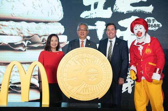 US fast-food chain McDonald's Corp celebrated the 50th anniversary of its Big Mac hamburger in Shanghai, China, on Aug 3. (Photo provided to chinadaily.com.cn)