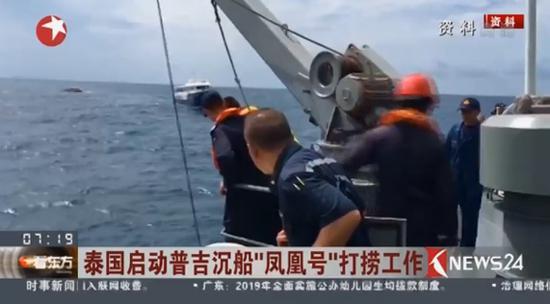 Thailand to salvage capsized boat Phoenix