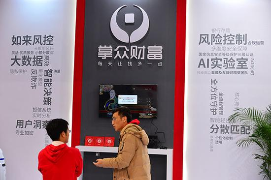 A visitor asked about finance at the Beijing International Financial Expo in January. (Photo by Li Zongxian / for China Daily)