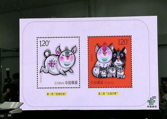 The zodiac stamps of the upcoming Chinese Lunar Year of the Pig. (Photo/China Post)
