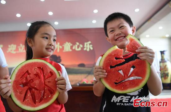 'Start of Autumn' celebrated with watermelon