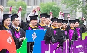 Shanghai offers hukou privilege to Peking, Tsinghua grads to woo talent